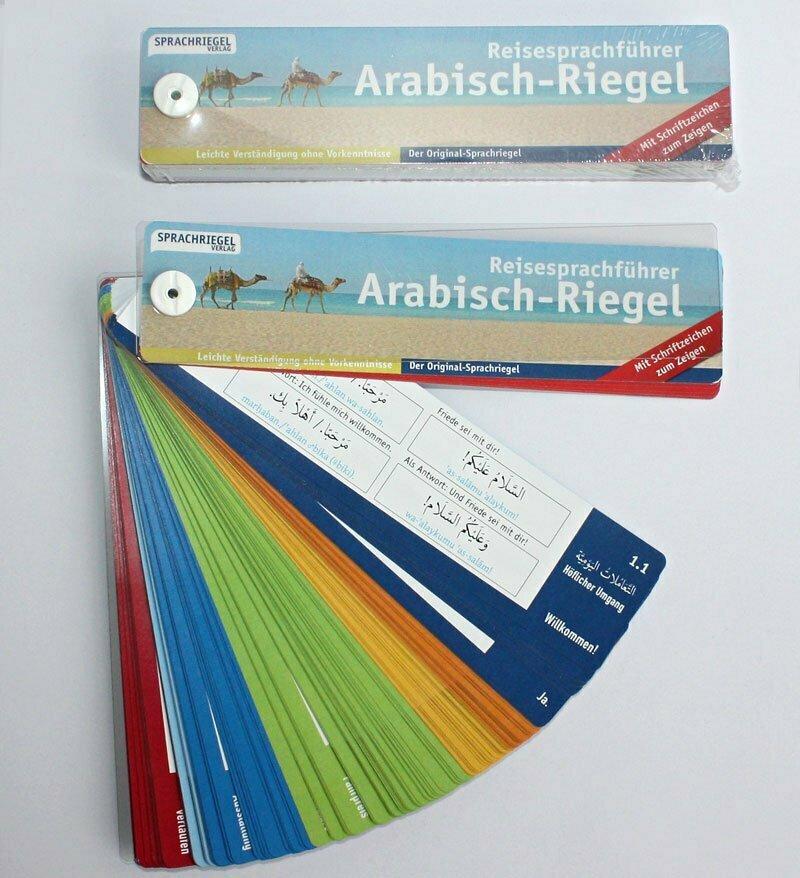 Arabisch-Riegel