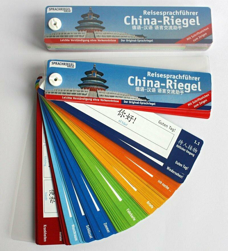 China-Riegel