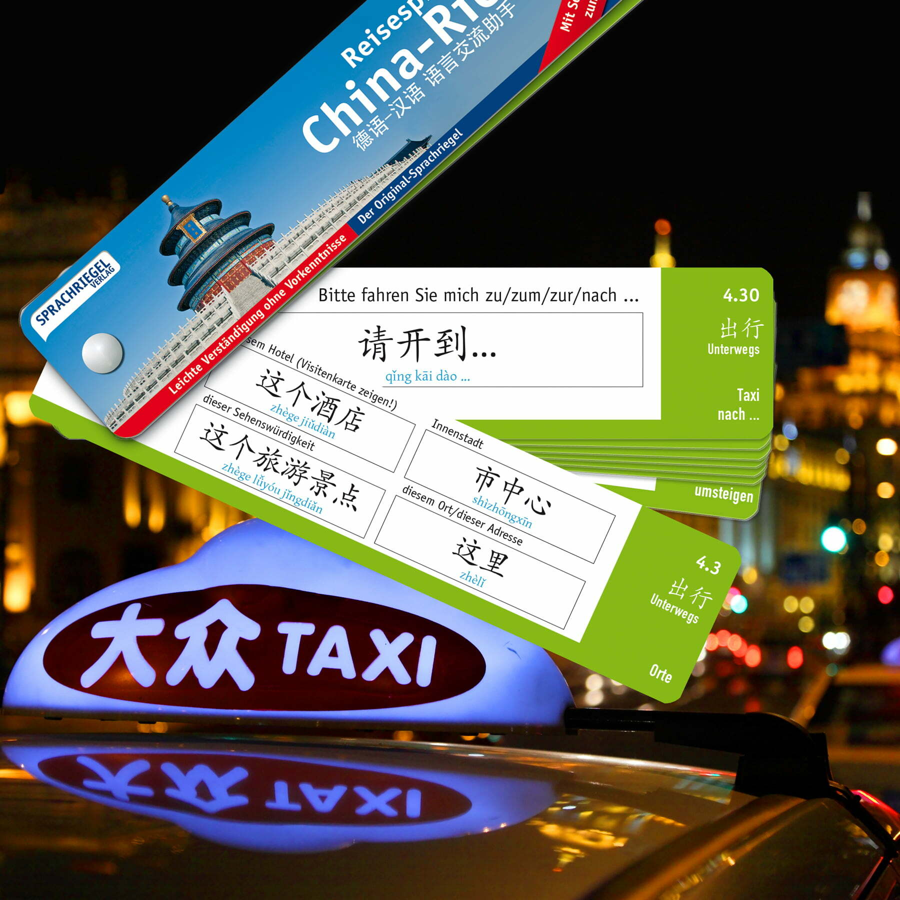 China-Riegel Taxi