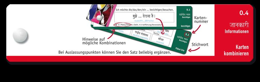 Hindi-Riegel Beispielseite