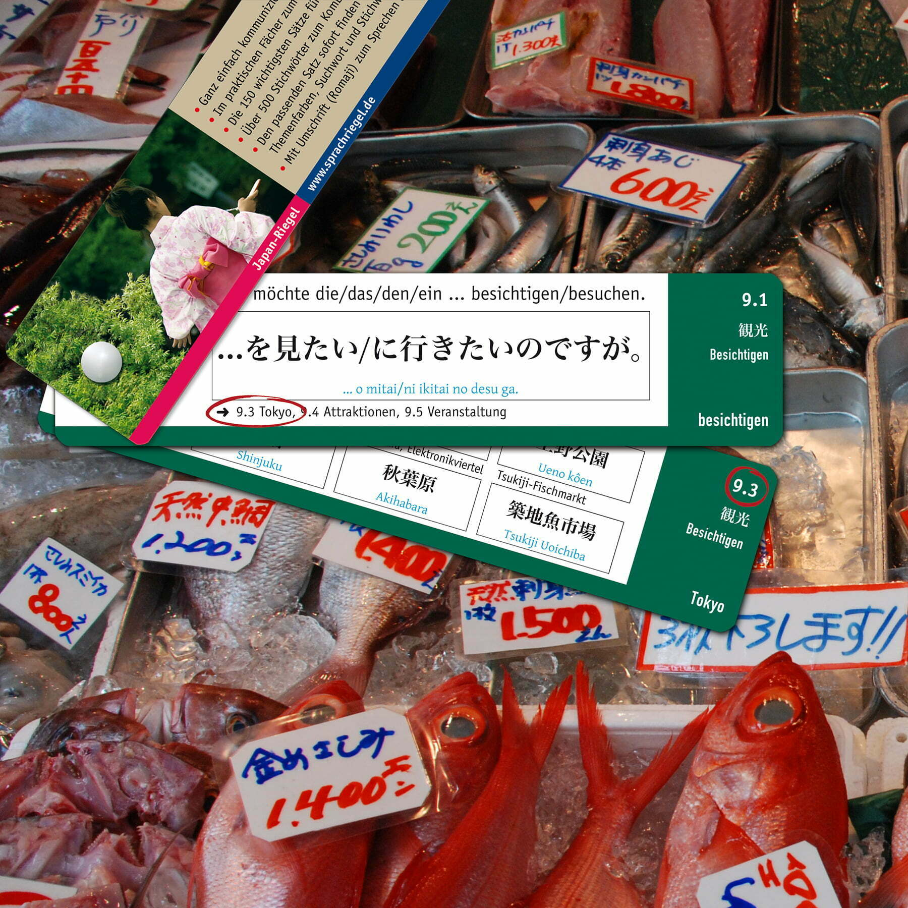 Japan-Riegel - Fischmarkt