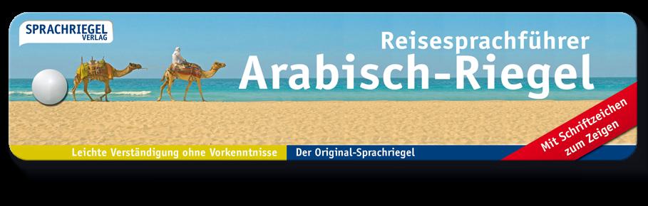 Arabisch-Riegel Cover