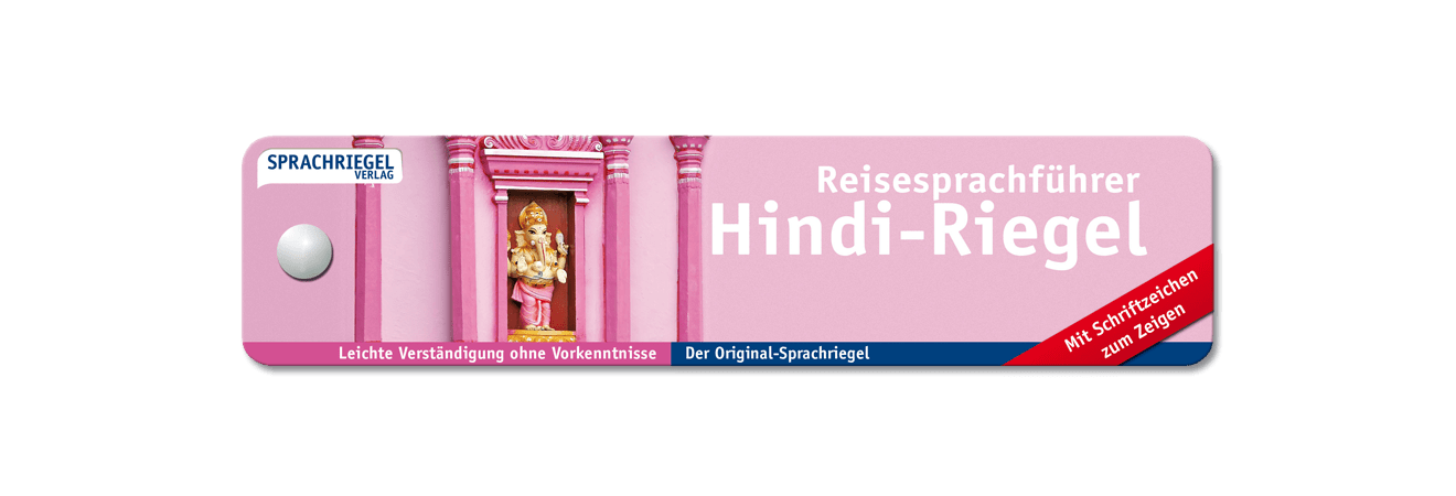 Hindi-Riegel