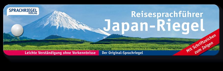 Japan-Riegel Cover