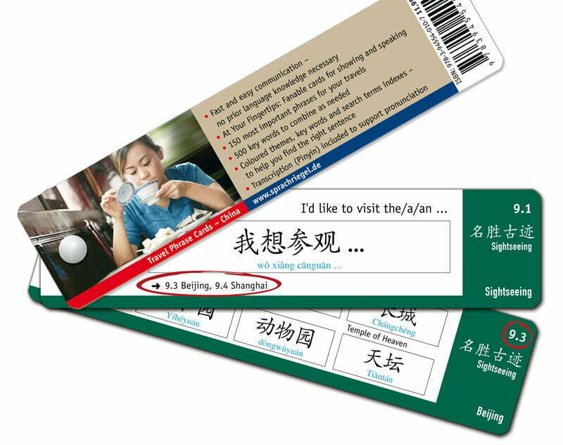 Travel Phrase Cards - China