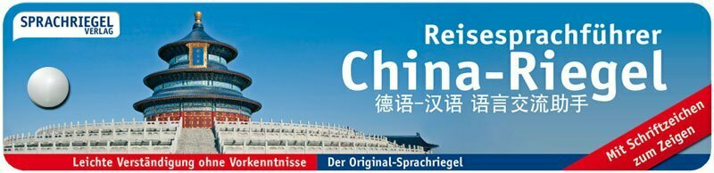 Leseprobe China-Riegel