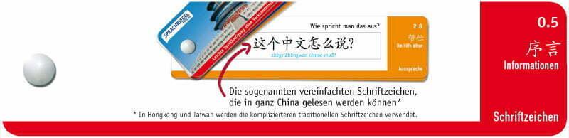 Leseprobe China-Riegel